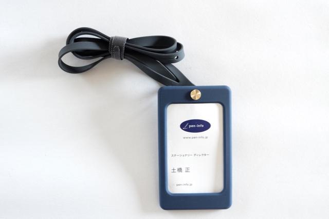 elago ID カードホルダー