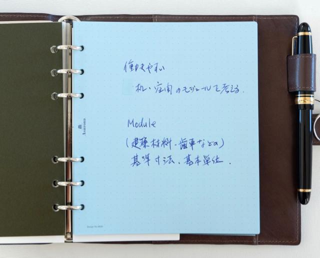 アシュフォード HB×WA5 イシュー システム手帳 マテリアルノートブック