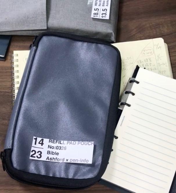 インスタライブ リフィルパッドポーチ pen-info Tools