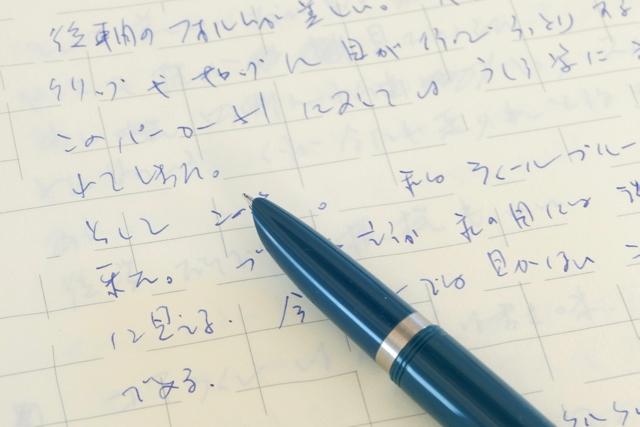 パーカー51 コアライン 万年筆