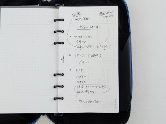 アシュフォード リフィルパッドポーチ pen-info Tools ダブルマージン