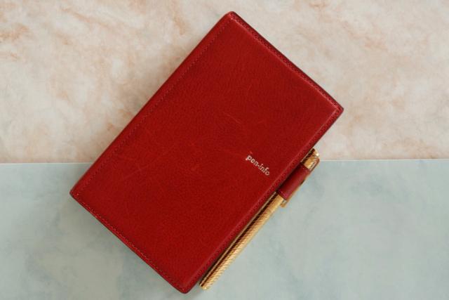 ロフト BLEND STUDIO BOOK スタジオブック