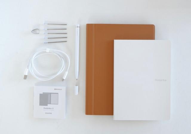 RoWrite2 電子ノート